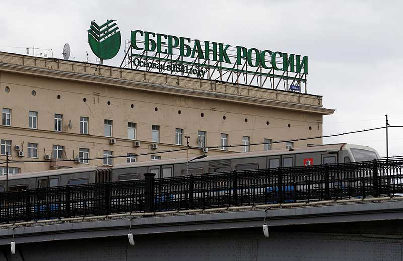 Japan loan for Russian bank