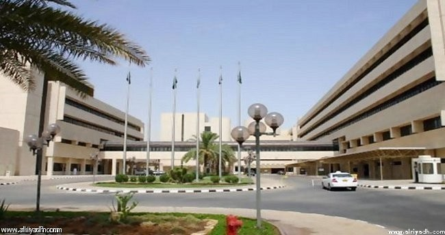 King Fahad Medical City denies stem cell therapy allegations