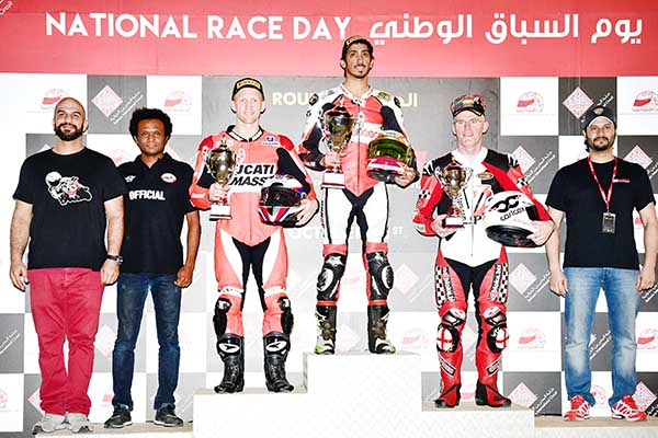 Bahrain International Circuit: Alneaimi seals double win