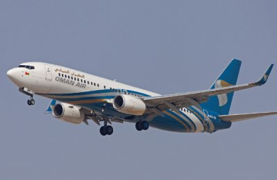 Oman Air plans to re-commence Najaf service