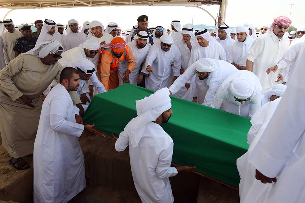 Leading Emirati businesswoman, her mother and sister laid to rest