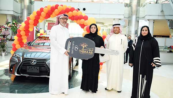 $25,000 and Lexus car joy for Bahraini mum