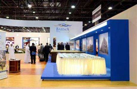 Barwa signs $165m project finance agreement