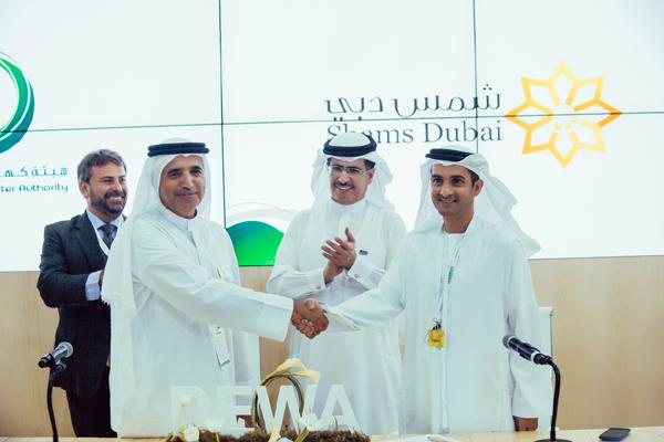 Dubai Carbon in key energy efficiency milestone