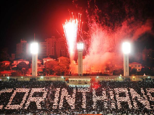 Brazil police arrest 42 football fans in Rio de Janeiro brawl