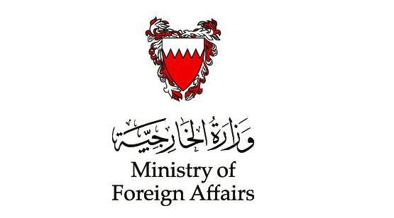 Bahrain condemns terror attack in Pakistan