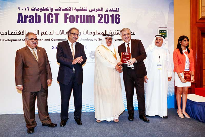 ICT 'vital in driving Bahrain's growth'