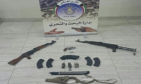 Two Kuwaitis caught in possession of Kalashnikovs, ammunition