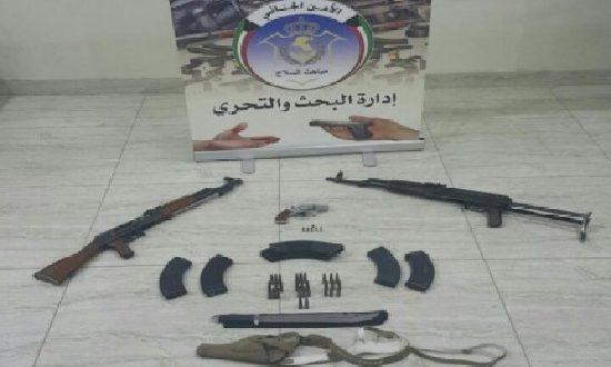 Two Kuwaitis caught in possession of Kalashnikovs, ammunition