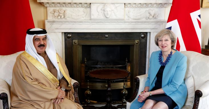 HM King holds discussions with British Prime Minister