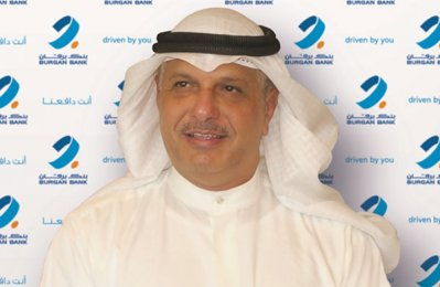 Burgan Bank posts $56.87m Q3 profit