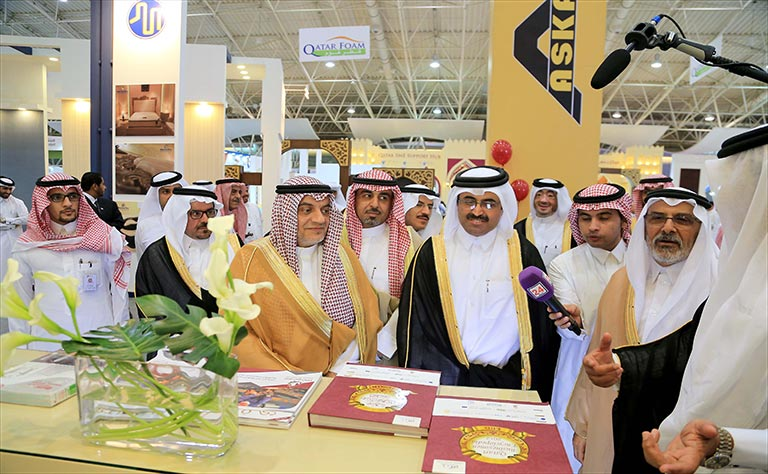 Made in Qatar opens in Saudi