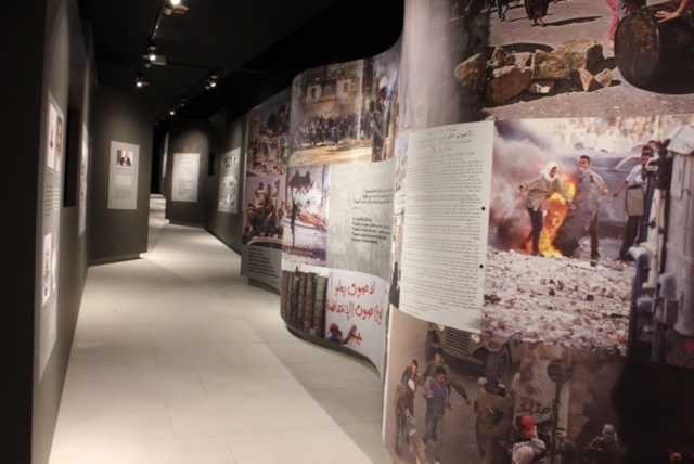 Palestinians open Arafat's bedroom to public
