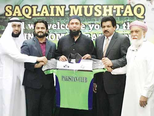 Bahrain Cricket: Pakistan Club start academy