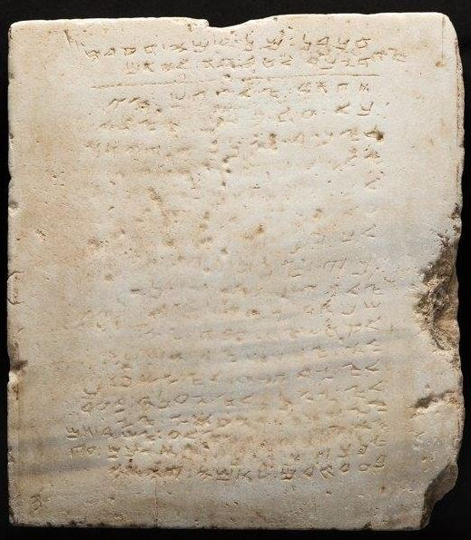 Ancient Ten Commandments tablet sold at auction for $850,000