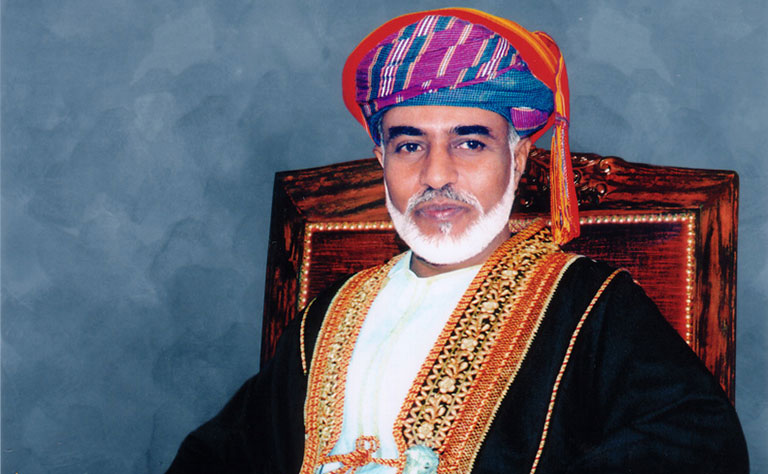 Omani leader pardons 249 prisoners on National Day