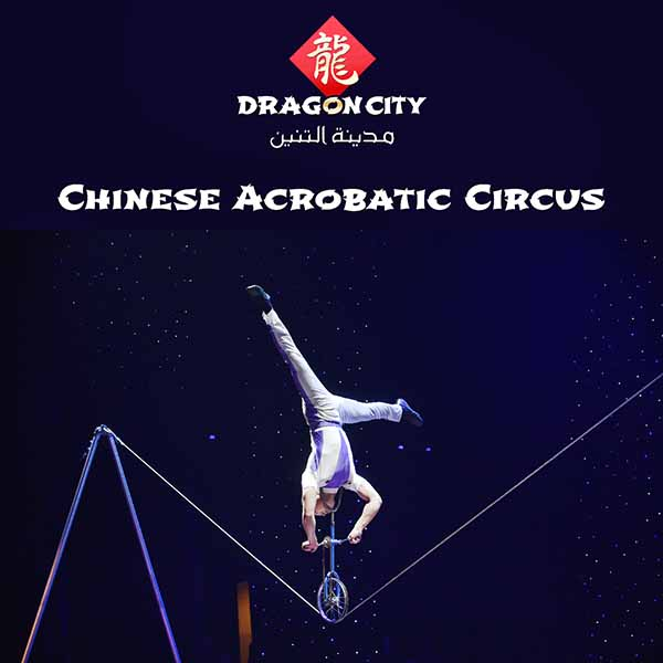 Chinese acrobats in Dragon City display