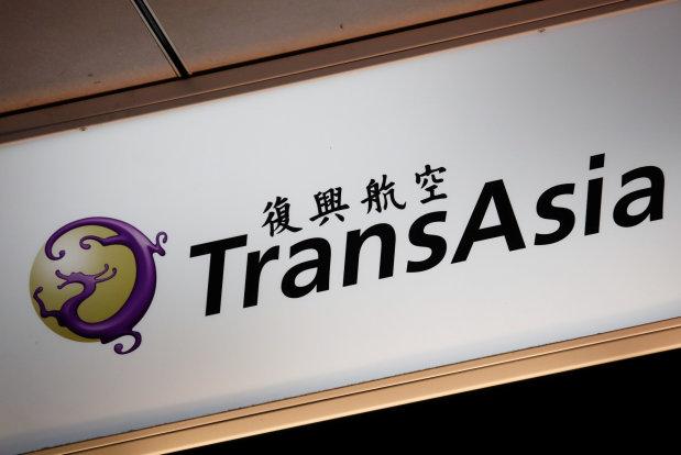 Taiwan's TransAsia closes down after fatal air crashes