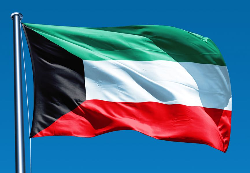 Kuwait flag marks 55 years