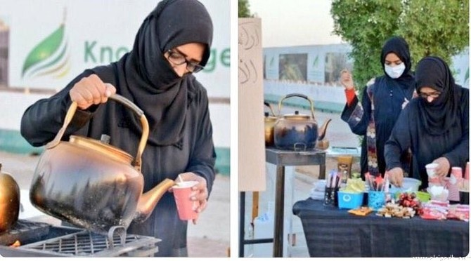Ray of hope for brave Saudi tea woman