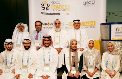 Equate takes part in leadership programme
