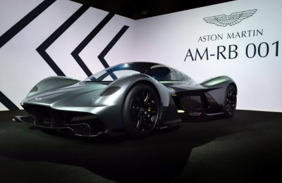 Aston Martin, Red Bull launch supercar in Mideast