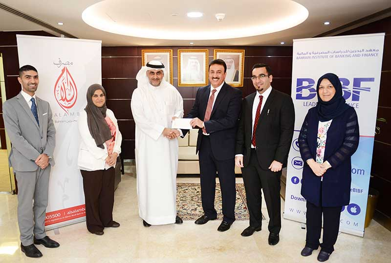 Al Salam Bank backs BIBF's e-learning plan