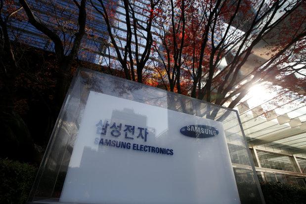 Samsung Electronics eyes separation in reform plan
