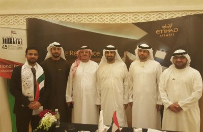 Etihad  participates in UAE National Day celebrations in Kuwait