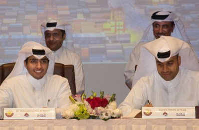 Mwani Qatar, Milaha form JV to manage Hamad Port