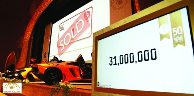 AED31 million car number plate bidder arrested for fraud