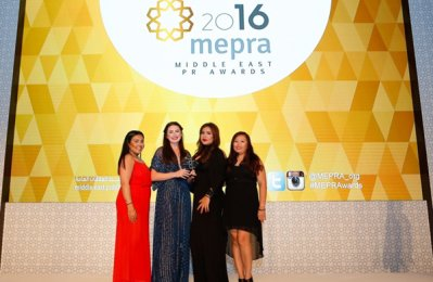 Atlantis, The Palm PR team takes home top award
