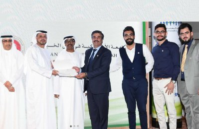 Aurak wins best UAE green campus award