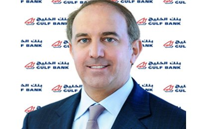 Daher named new Gulf Bank CEO