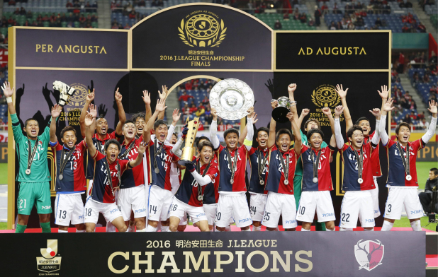 Antlers floor Reds to win J-League title
