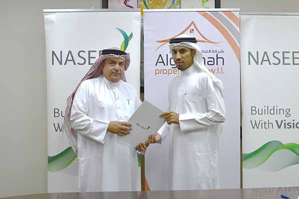 Naseej acquires 24-storey residential tower in Juffair