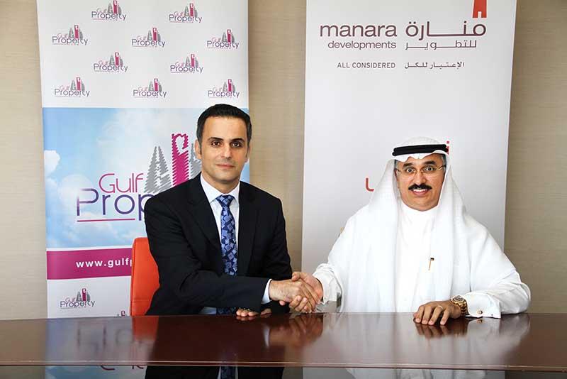 Manara backs Gulf Property Show 2017