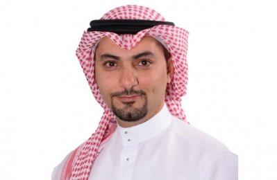 JLL to conduct Saudi land pricing study