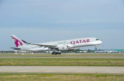 Turbulence-hit Qatar Airways flight makes emergency landing