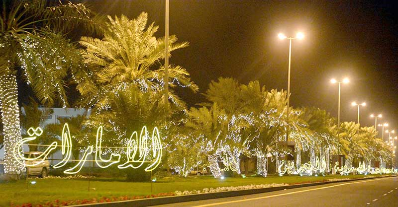 Bahrain's roads lit up to welcome leaders taking part in GCC Summit