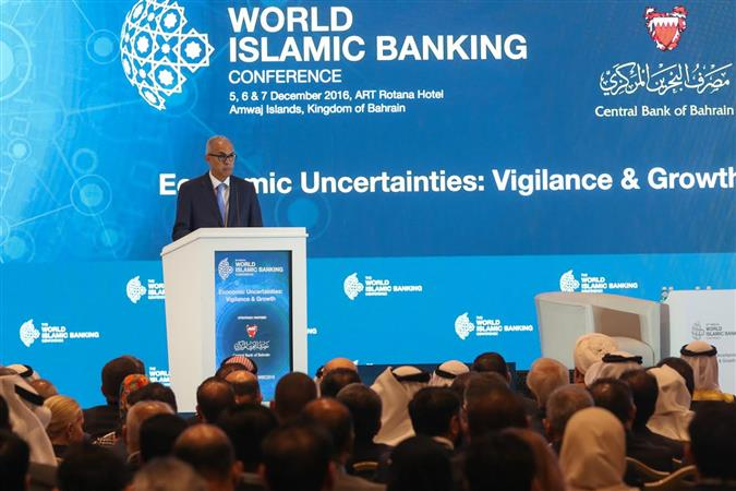 Bahrain continues to stand out in Islamic finance development