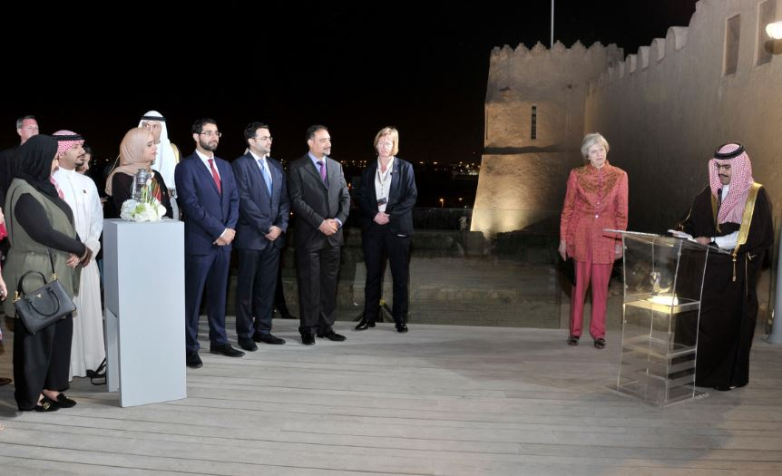 VIDEO: UK Prime Minister praises young Bahrainis