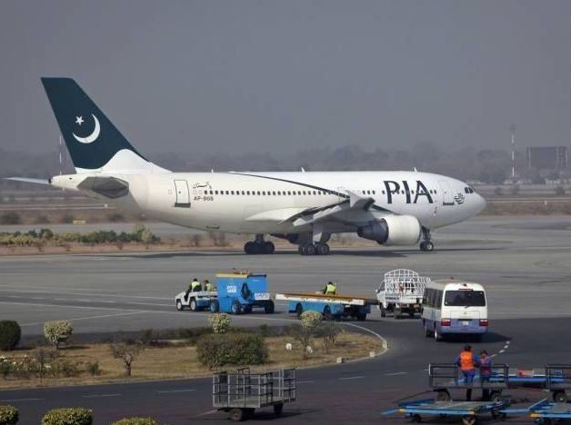 Pakistan International Airlines plane missing with 47 on board - TV stations