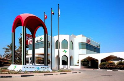 DHA to adopt new health insurance payment system