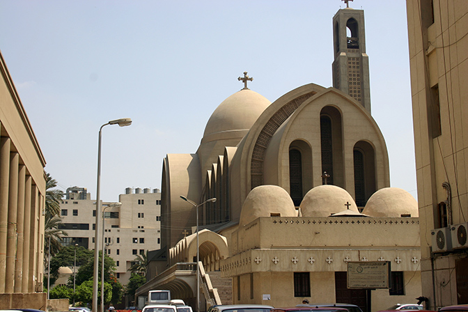 Blast near Cairo's Coptic cathedral kills at least five