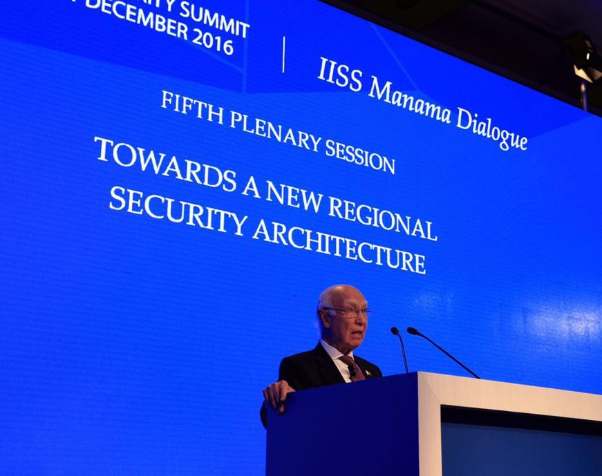 Manama Dialogue 2016 Day 3: Towards a new regional security architecture