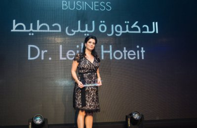 BCG regional head wins top Arab Woman Award
