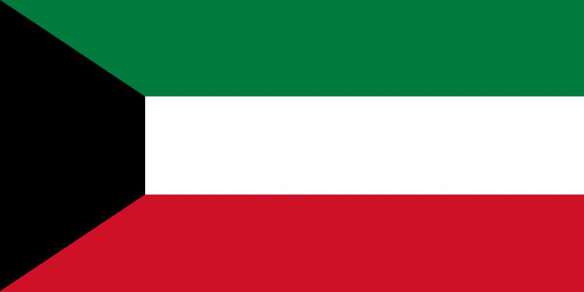 Four Kuwaitis detained in Iran