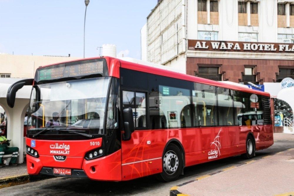 Free internet on Oman public buses Mwasalat
