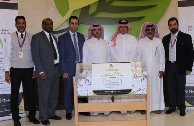 Al Meera announces winners of final raffle draw